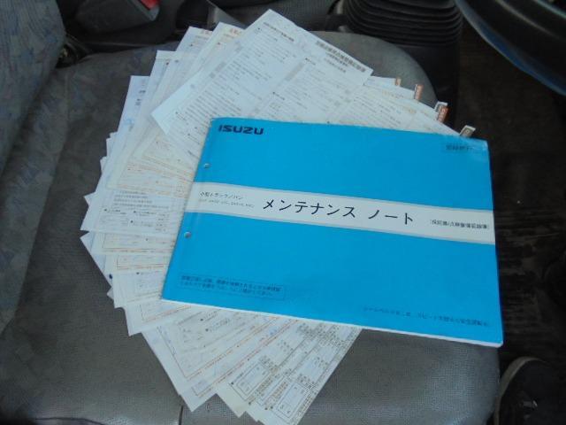 新車保証書・整備記録簿多数あります。