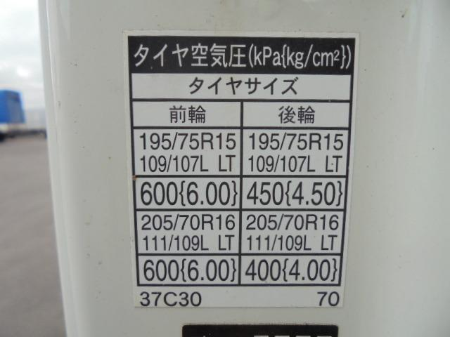 2.0t アルミバン ディーゼル 5速マニュアル車 集中ドアロック付き ETC 3人乗り エアコン パワステ パワーウインドウ(21枚目)