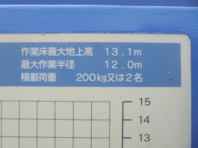 13.1M高所作業車です。