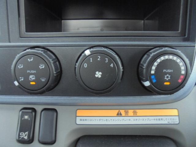3.25t ディーゼル フラトップ積載車 衝突被害軽減ブレーキサポート 車線逸脱警報装置 車両安定制御装置 上物ラジコン付き メッキパーツ キーレス 5速マニュアル車(25枚目)
