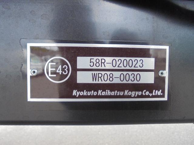 3.25t ディーゼル フラトップ積載車 衝突被害軽減ブレーキサポート 車線逸脱警報装置 車両安定制御装置 上物ラジコン付き メッキパーツ キーレス 5速マニュアル車(39枚目)