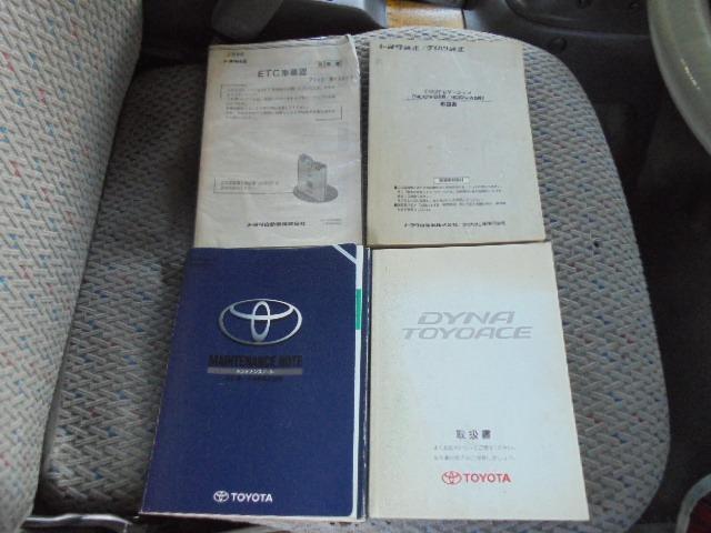 新車保証書・取説あります。