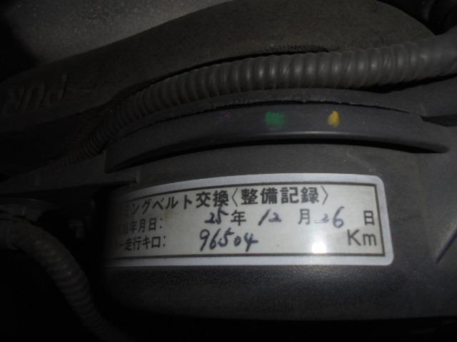 ※タイミングベルト走行96,504km時交換ラベルあります。