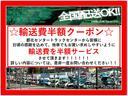 グー鑑定車 2.0t 積載車 ラジコンウインチ ETC(2枚目)