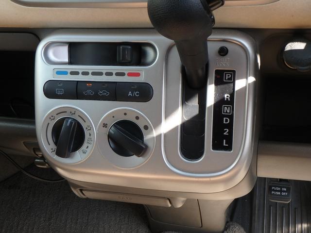 低価格につき保証無しですが、しっかり点検整備、必要に応じて消耗品交換して納車します!現在乗ってらっしゃるお車の廃車、及びオーディオ、ETC、ナビ(アンテナ別途)等の移設は無料サービス!お気軽にどうぞ!