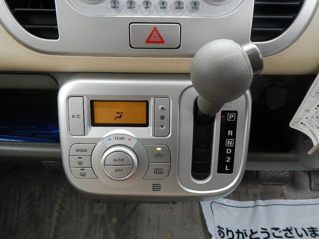 日産 モコ E インテリキー 社外アルミ オートエアコン