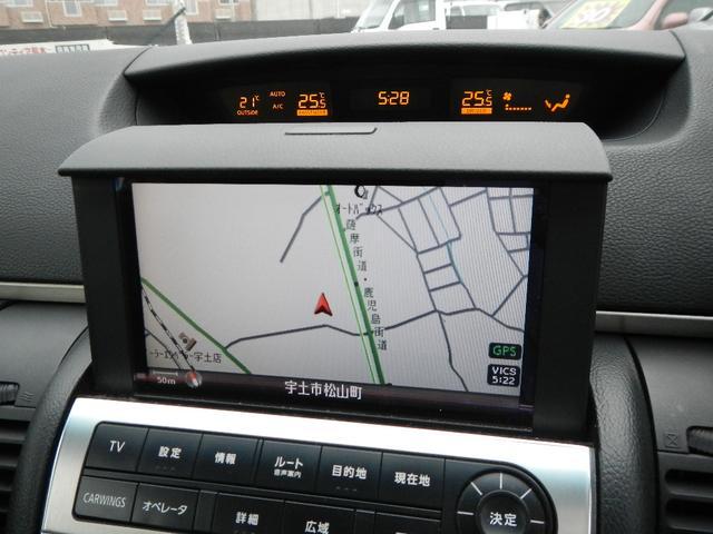 350GT プレミアム 純正ナビ HID 電動シート(12枚目)