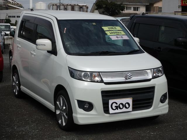 お車の詳細についてのお問い合わせは、Gooメール見積り、又は当社専用無料電話0066-9708-000802(料金は掛りません。携帯電話もOK!)を入力してお問い合わせ下さい。
