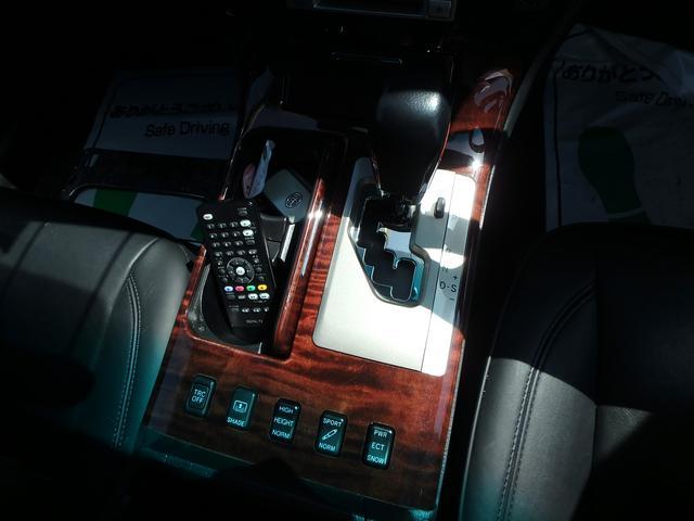 トヨタ クラウンマジェスタ Cタイプ Fパッケージ サンルーフ 黒革シート ETC