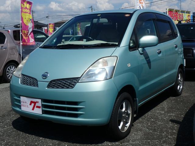 「日産」「モコ」「コンパクトカー」「熊本県」の中古車4