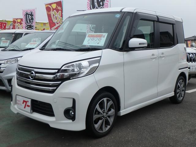 「日産」「デイズルークス」「コンパクトカー」「熊本県」の中古車3