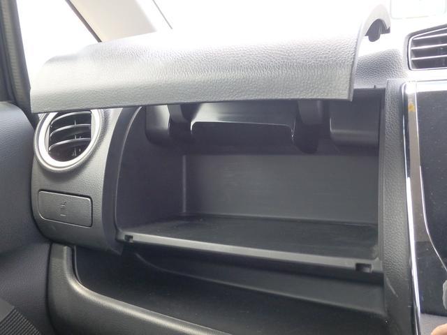 「日産」「デイズ」「コンパクトカー」「熊本県」の中古車21