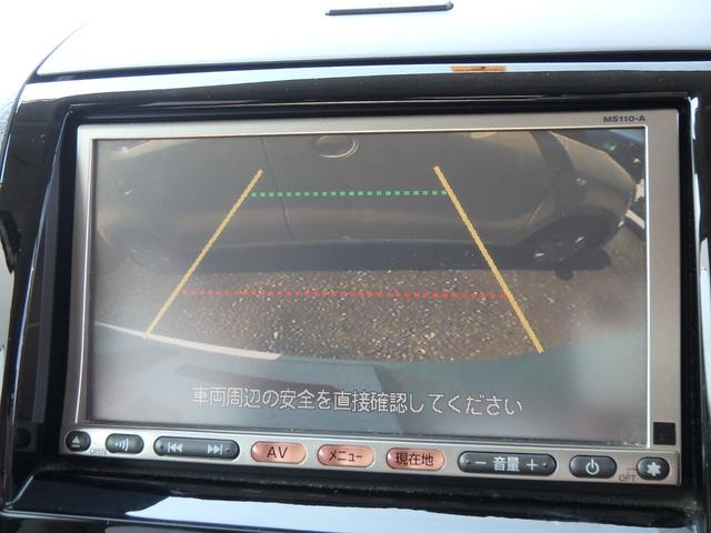 G ナビ バックカメラ 左側電動スライドドア オートライト(49枚目)