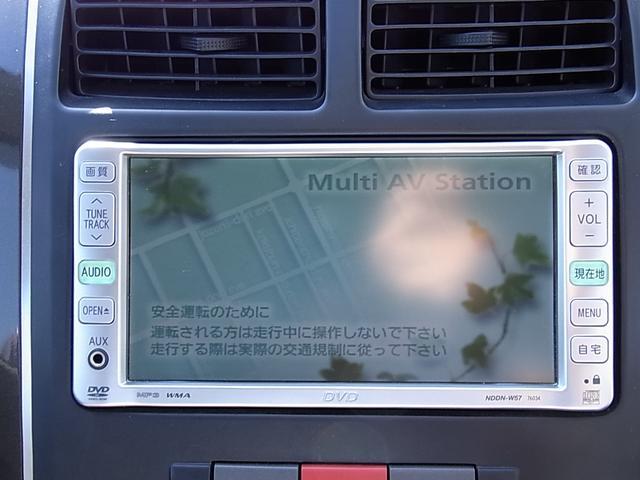 メモリアルエディション CVT車 DVDナビ(15枚目)