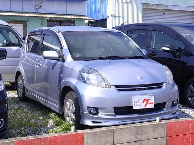 X イロドリ ベンチシート フルエアロ(3枚目)