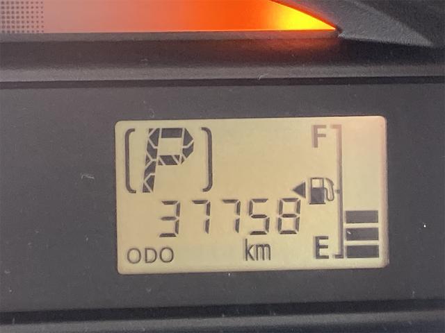 L アイドリングストップ キーレス CDデッキ CVT車 ABS Wエアバック 走行37758km(3枚目)