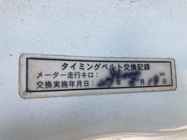 PAスペシャル AT AC 両側スライドドア 車検令和4年7月 タイミングベルト96000キロ時交換済(21枚目)