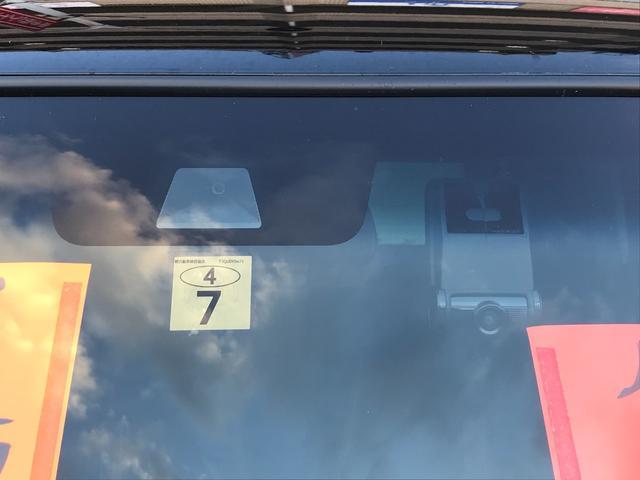 G・Lターボホンダセンシング HKSマフラー・車高調・ブレーキキャリパーローター・エアロ・前後ドライブレコーダー・衝突被害軽減ブレーキサポート・両側電動スライドドア・8インチ純正ナビ・バクモニター・フルセグTV(2枚目)