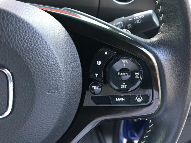 G・Lターボホンダセンシング HKSマフラー・車高調・ブレーキキャリパーローター・エアロ・前後ドライブレコーダー・衝突被害軽減ブレーキサポート・両側電動スライドドア・8インチ純正ナビ・バクモニター・フルセグTV(33枚目)