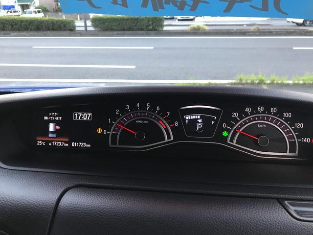 G・Lターボホンダセンシング HKSマフラー・車高調・ブレーキキャリパーローター・エアロ・前後ドライブレコーダー・衝突被害軽減ブレーキサポート・両側電動スライドドア・8インチ純正ナビ・バクモニター・フルセグTV(35枚目)