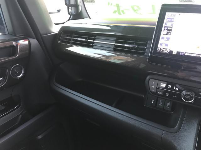 G・Lターボホンダセンシング HKSマフラー・車高調・ブレーキキャリパーローター・エアロ・前後ドライブレコーダー・衝突被害軽減ブレーキサポート・両側電動スライドドア・8インチ純正ナビ・バクモニター・フルセグTV(44枚目)