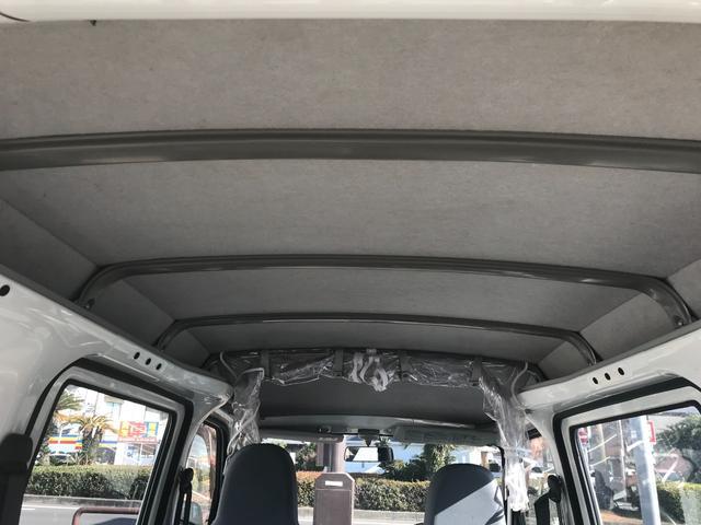 スペシャル 車検整備付き 両側スライドドア オートマ車 純正ラジオ(9枚目)