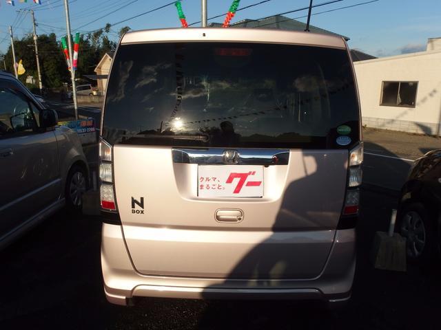 ホンダ N BOX G・Lパッケージ ワンオーナー車 メモリーナビ バックM