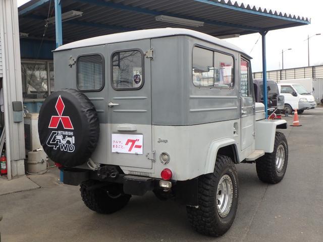 「三菱」「ジープ」「SUV・クロカン」「熊本県」の中古車6