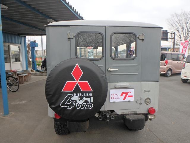 「三菱」「ジープ」「SUV・クロカン」「熊本県」の中古車7