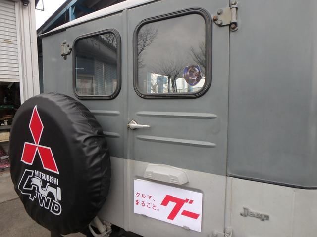 「三菱」「ジープ」「SUV・クロカン」「熊本県」の中古車12