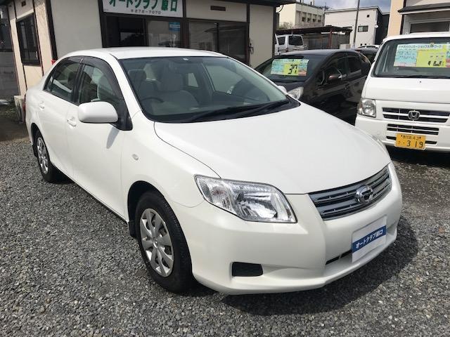 「トヨタ」「カローラアクシオ」「セダン」「鹿児島県」の中古車5