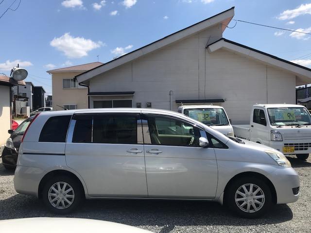 「トヨタ」「アイシス」「ミニバン・ワンボックス」「鹿児島県」の中古車4