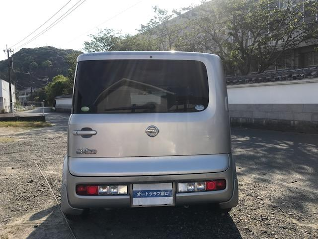 「日産」「キューブ」「ミニバン・ワンボックス」「鹿児島県」の中古車3