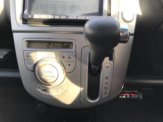 「ホンダ」「ライフ」「コンパクトカー」「鹿児島県」の中古車11