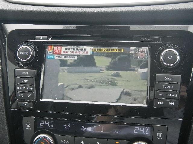 「日産」「エクストレイル」「SUV・クロカン」「熊本県」の中古車28