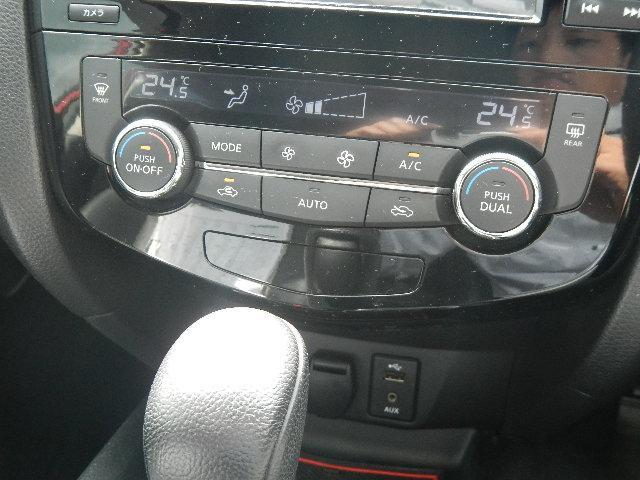 「日産」「エクストレイル」「SUV・クロカン」「熊本県」の中古車31