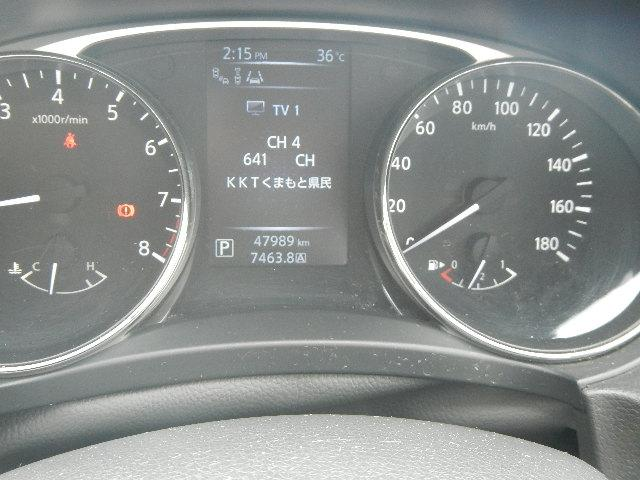 「日産」「エクストレイル」「SUV・クロカン」「熊本県」の中古車38