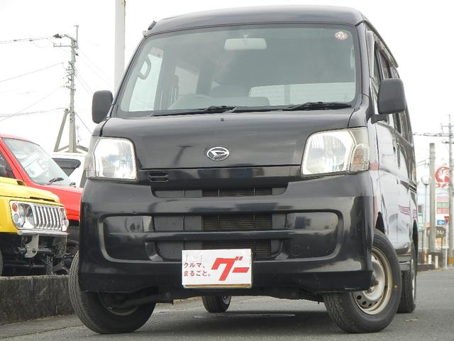 「ダイハツ」「ハイゼットカーゴ」「軽自動車」「熊本県」の中古車3