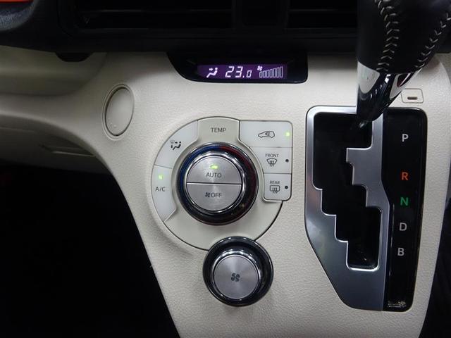 ハイブリッドG フルセグ メモリーナビ DVD再生 バックカメラ 衝突被害軽減システム ETC 両側電動スライド 乗車定員 7人  3列シート ワンオーナー 記録簿(7枚目)