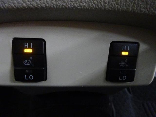 ハイブリッドG フルセグ メモリーナビ DVD再生 バックカメラ 衝突被害軽減システム ETC 両側電動スライド 乗車定員 7人  3列シート ワンオーナー 記録簿(8枚目)