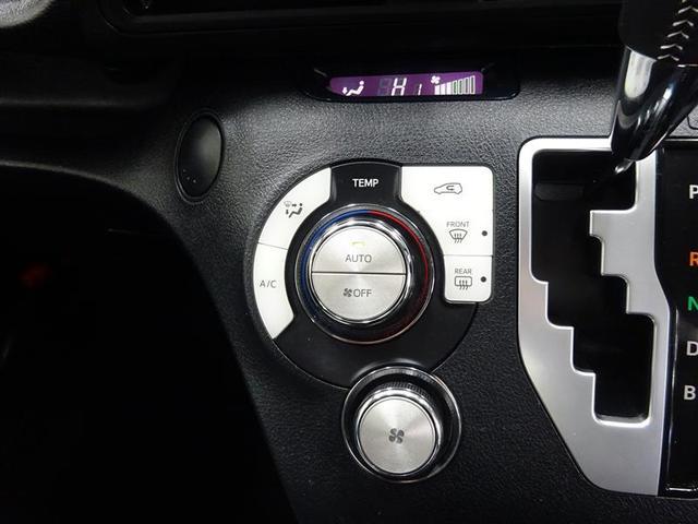 ハイブリッド ファンベースG フルセグ メモリーナビ DVD再生 バックカメラ 衝突被害軽減システム ETC 両側電動スライド ワンオーナー 記録簿(7枚目)