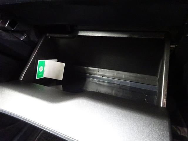 ハイブリッド ファンベースG フルセグ メモリーナビ DVD再生 バックカメラ 衝突被害軽減システム ETC 両側電動スライド ワンオーナー 記録簿(13枚目)