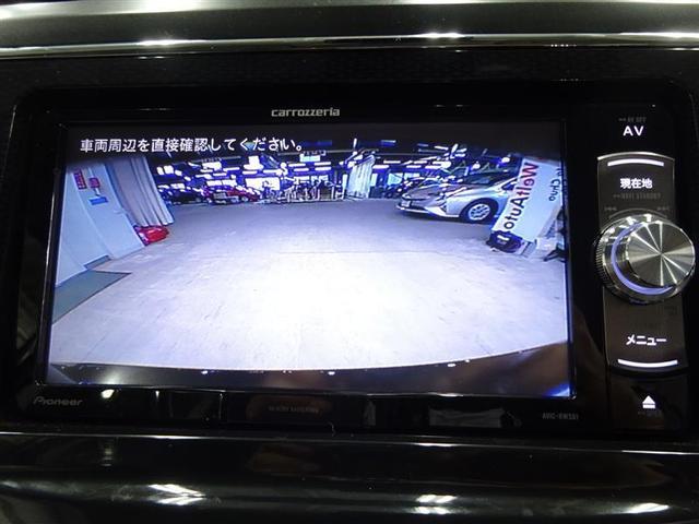 S ナビ バックカメラ DVD クルーズコントロール 記録簿(6枚目)