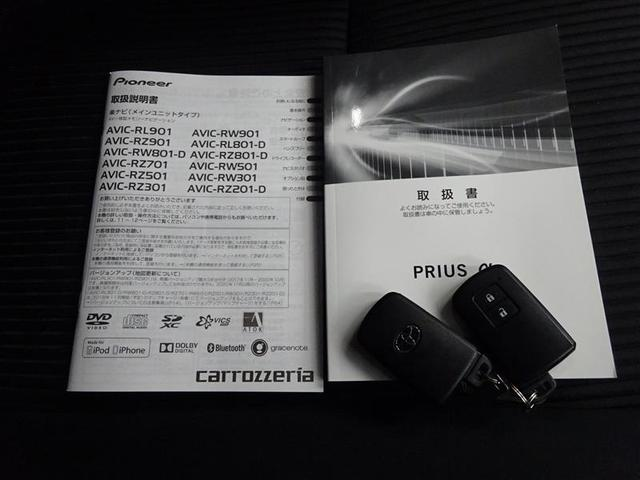 S ナビ バックカメラ DVD クルーズコントロール 記録簿(20枚目)