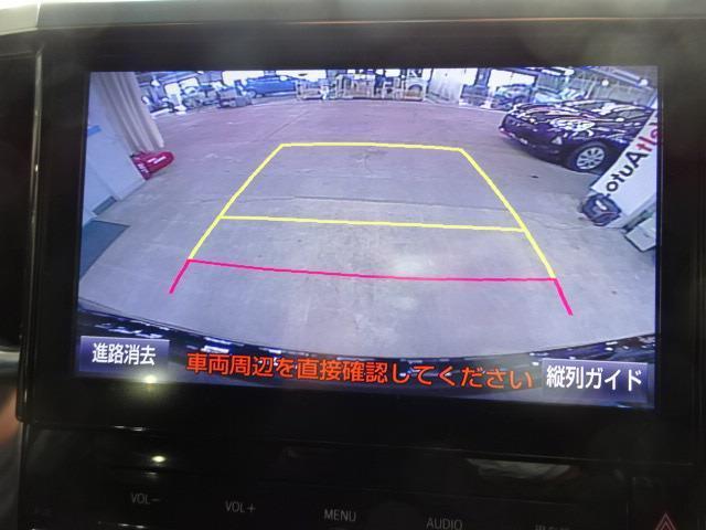 2.5Z Gエディション 両側パワースライドドア ナビ TV(9枚目)