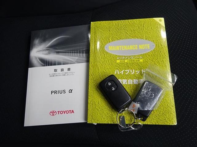 「トヨタ」「プリウスα」「ミニバン・ワンボックス」「熊本県」の中古車20