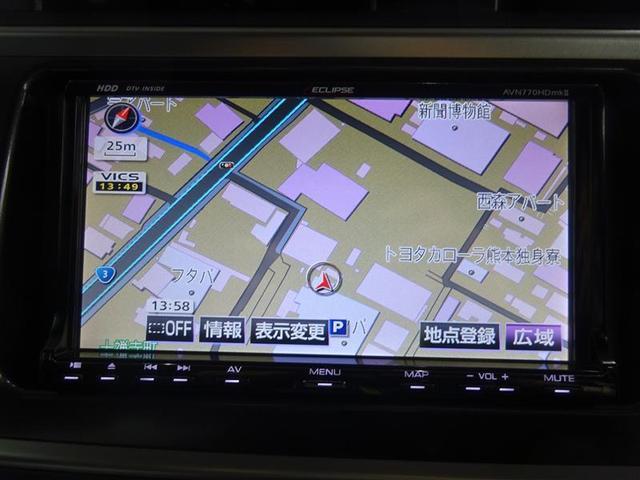 150X Sパッケージ HDDナビ・フルセグTV・Bモニター(5枚目)