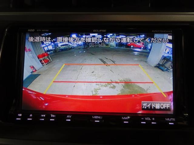 150X Sパッケージ HDDナビ・フルセグTV・Bモニター(6枚目)