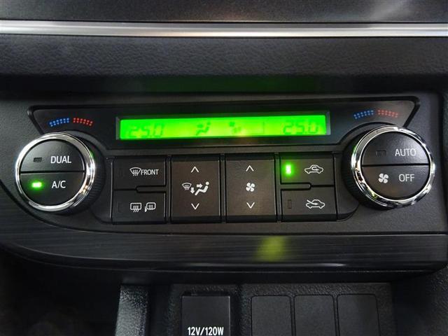 150X Sパッケージ HDDナビ・フルセグTV・Bモニター(7枚目)