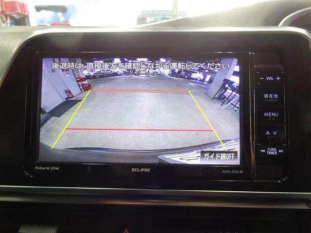ハイブリッドG フルセグ メモリーナビ DVD再生 バックカメラ ETC 両側電動スライド ウオークスルー 乗車定員7人 3列シート ワンオーナー 記録簿(6枚目)